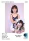 http://agenciazoom.com.br/media/k2/items/cache/941dc0befb1d3e5f664ec4b3cde04e0b_XS.jpg